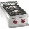 Cuisinière gaz 2 feux vifs (2x7 kW) à poser - Top